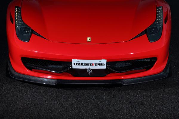 Ferrari 458 Italia | フロントバンパー / エアダクト【リープデザイン】フェラーリ 458イタリア フロントダクトウィング カーボン