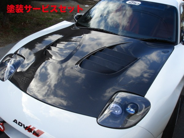 ★色番号塗装発送FD3S RX-7 | ボンネット ( フード )【マジック】RX-7 FD3S エアロボンネット カーボン