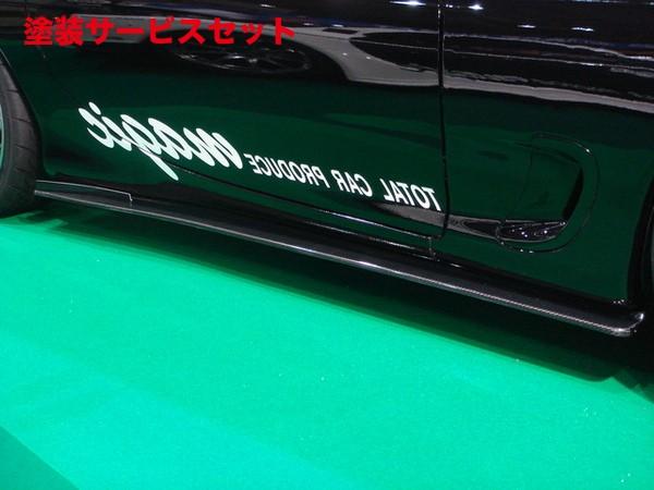 ★色番号塗装発送FD3S RX-7 | サイドステップ【マジック】RX-7 FD3S カーボンサイドステップ