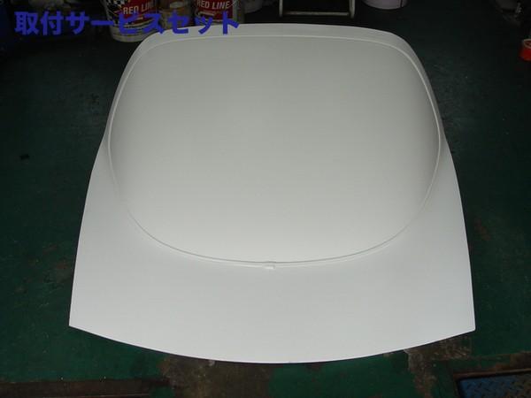 【関西、関東限定】取付サービス品FD3S RX-7 | トランク / テールゲート【マジック】RX-7 FD3S 超軽量リアハッチ カーボン
