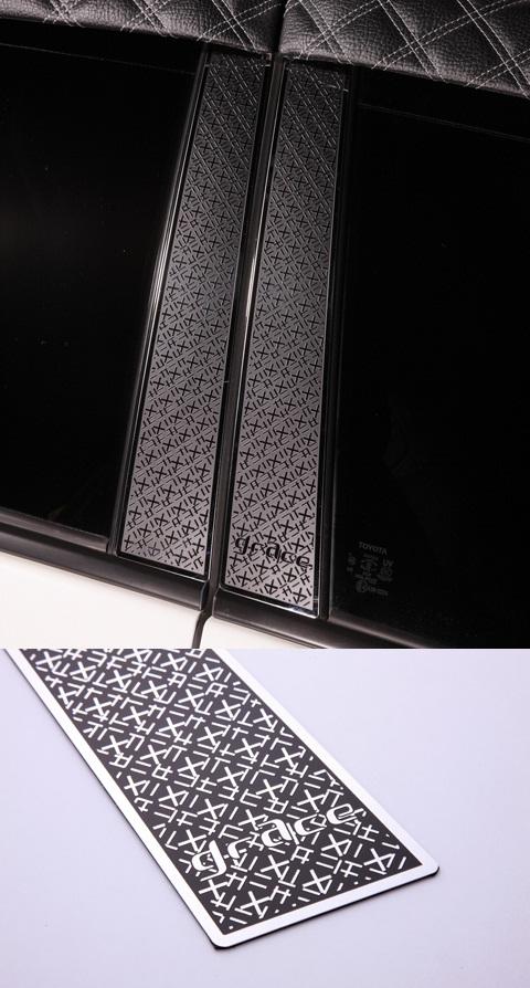 G50 プレジデント | ピラー【エムアイシー】G50 プレジデント ステンレスピラー 2P glaceロゴ ピンク