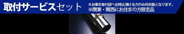 【日本産】 【関西、関東限定 BE系】取付サービス品BE レガシィセダン B4 CORSA | ステンマフラー【ジアラ A-D型】LEGACY BE系 B4 Type-RR A-D型 CORSA GT-SONIC(オールステンレス テールφ101メインφ80), ミネハマムラ:3451bf74 --- canoncity.azurewebsites.net