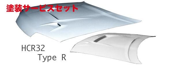 ★色番号塗装発送R32 スカイラインクーペ | ボンネット ( フード )【スタウト】HCR32 スカイライン クーペ TypeR ボンネット カーボン (平織/綾織別途オプション)