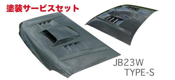 ★色番号塗装発送JB23 ジムニー | ボンネットフード【スタウト】JB23W ジムニー 4~8型 エアロボンネット TypeS カーボン平織り