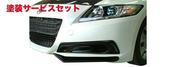 ★色番号塗装発送CR-Z | フロントリップ【スタウト】CR-Z フロントスポイラー タイプ2 綾織カーボン製
