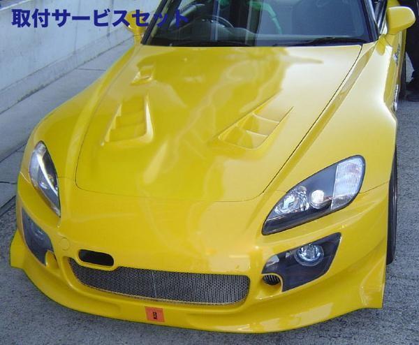 【関西、関東限定】取付サービス品S2000 AP1/2 | ボンネット ( フード )【スプーン】S2000 AP1 S-Taiボンネット