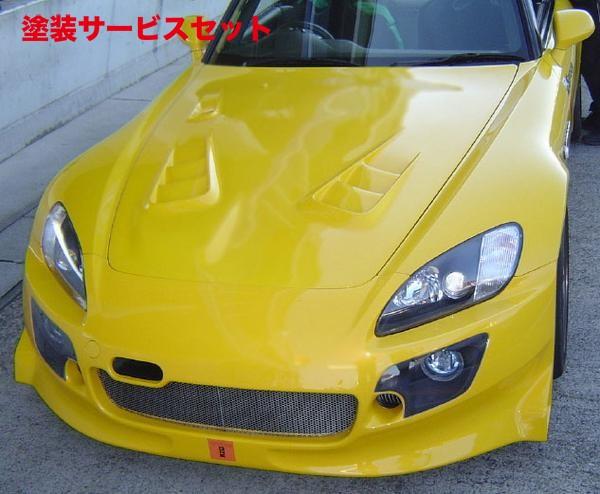 ★色番号塗装発送S2000 AP1/2 | ボンネット ( フード )【スプーン】S2000 AP1 S-Taiボンネット