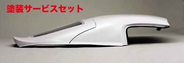★色番号塗装発送S2000 AP1/2 | ハードトップ【スプーン】S2000 AP1/AP2 クーペ HARDTOP