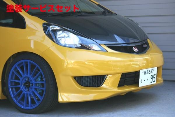 ★色番号塗装発送GE6-9 フィット | フロントバンパー【スプーン】フィット RS GE8 後期 Aero Bumper Aタイプ (Cabon Grill)