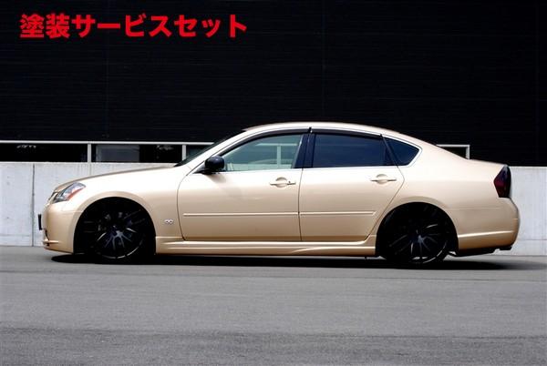 ★色番号塗装発送Y50 フーガ | サイドステップ【ヴィーデ】Fuga Y50 前期型 サイドスカート