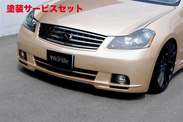 ★色番号塗装発送Y50 フーガ | フロントバンパー【ヴィーデ】Fuga Y50 前期型 フロントバンパースポイラー