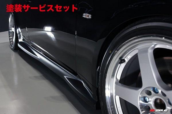 ★色番号塗装発送V36 スカイラインクーペ | サイドステップ【ゼル パフォーマンス】スカイライン V36クーペ GT サイドスカートセット