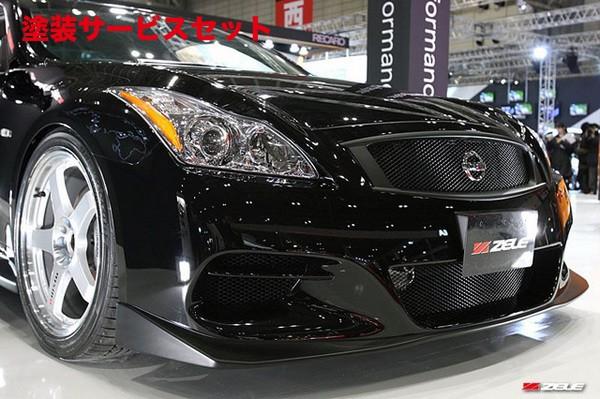 ★色番号塗装発送V36 スカイラインクーペ | フロントバンパー【ゼル パフォーマンス】スカイライン V36クーペ GT フロントエアロバンパー