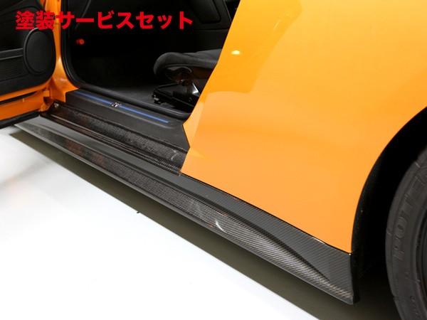 ★色番号塗装発送GT-R R35 | サイドステップ【ゼル パフォーマンス】GTR35 カーボン サイドスカート