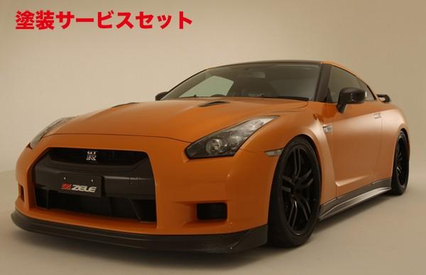 ★色番号塗装発送GT-R R35 | フロントバンパー【ゼル パフォーマンス】GTR35 フロントエアロバンパー FRP