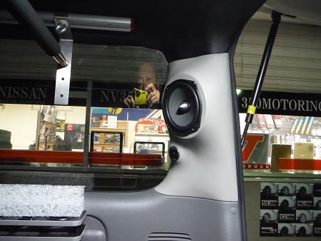 E26 NV350 CARAVAN   カースピーカー   ARJ E26 NV350 キャラバン CARAVAN   カースピーカー【エアーズロックジャパン】NV350キャラバン E26 プレミアムGX DピラーBOX&スピーカーSET スピーカー:FOCAL