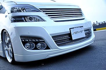 20 ヴェルファイア | フロントフォグランプ【ニューズ】ヴェルファイア 20系 後期 Euro Spartan style フロントバンパー専用フォグライト ダブルフォグライトセット