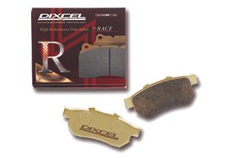 ランサーエボ 1 2 3 | ブレーキパット / リア【ディクセル】ランサーエボリューション 1-3 CD9A/CE9A スポーツパッド リア RN Type