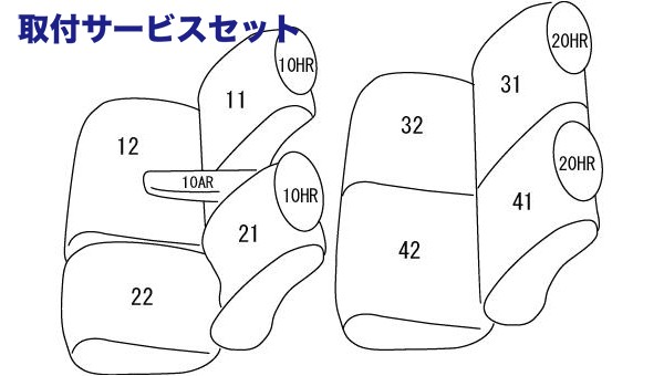 【関西、関東限定】取付サービス品N-ONE | シートカバー【クラッツィオ】クラッツィオ ネオ プラス シートカバー 【EH-0333】 N-ONE JG1/JG2 (2012/11-)