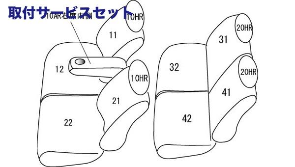 【関西、関東限定】取付サービス品N BOX   シートカバー【クラッツィオ】ブロスクラッツィオ シートカバー 【EH-0322】 N-BOX JF1/JF2 (2014/01-2015/01)