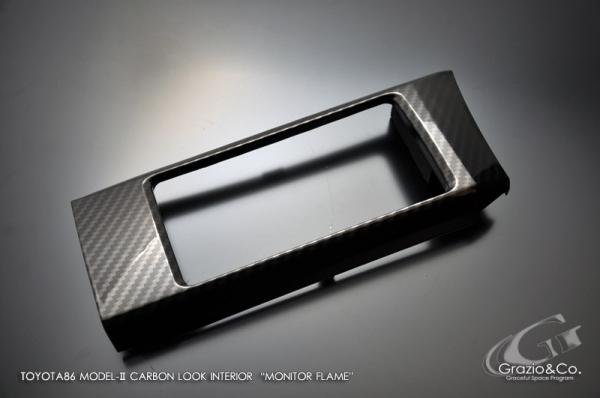 86 - ハチロク - | 内装パーツ / その他【グラージオ】86 ZN6 モデル2 後期(2016/7-) 3コートグラフィックインテリア カーボンルック モニターフレーム
