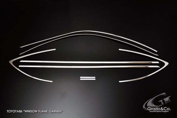 86 - ハチロク - | その他 外装品【グラージオ】86 ZN6 モデル2(2016/7-) ウインドウフレームガーニッシュ ブラッククローム