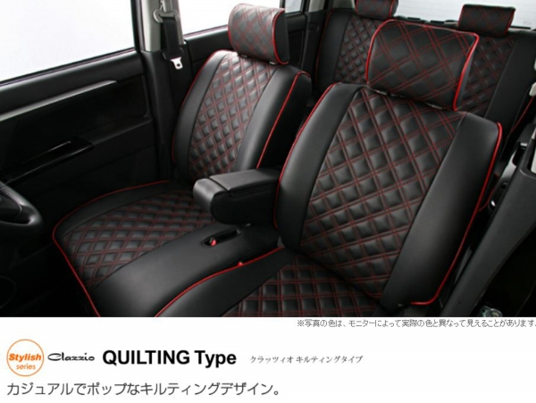 T32 エクストレイル | シートカバー【クラッツィオ】キルティングタイプ シートカバー 【EN-5620】 エクストレイル T32/NT32 (2013/12-)