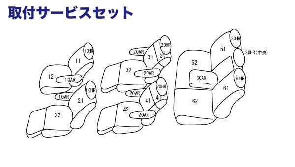 【関西、関東限定】取付サービス品E52 エルグランド | シートカバー【クラッツィオ】アルカンターラセレクション シートカバー 【EN-5600】 エルグランド PE52/TE52/PNE52/TNE52 (2010/08-2013/12)