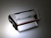 プリウスアルファ | 内装パーツ / その他【グラージオ】プリウスアルファ Gs レッドラインミラーEDITION 「スタンダードモデル」 モニターフレーム DOP8インチ