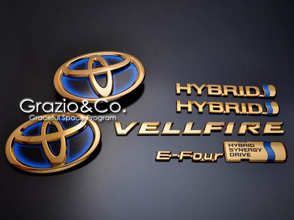 20 ヴェルファイア | オーナメント / エンブレム【グラージオ】20系 ヴェルファイア HYBRID Gold Emblem セット 前後7点SET T仕様