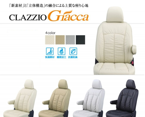MG22 モコ   シートカバー【クラッツィオ】クラッツィオ ジャッカ シートカバー 【ES-0612】 モコ MG22S (2006/02-2011/02)