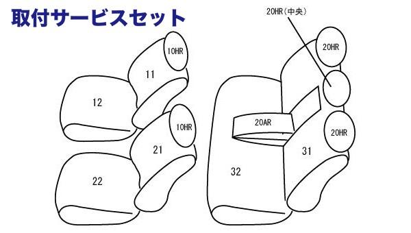 【関西、関東限定】取付サービス品F50 シーマ | シートカバー【クラッツィオ】クラッツィオ Rプラス シートカバー 【ENR0585】 シーマ GF50/HF50/GNF50 (2001/01-2001/12)