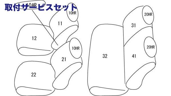 【関西、関東限定】取付サービス品K12 マーチ   シートカバー【クラッツィオ】クラッツィオ ネオ プラス シートカバー 【EN-0533】 マーチ AK12/YK12/BNK12 (2007/06-2010/06)