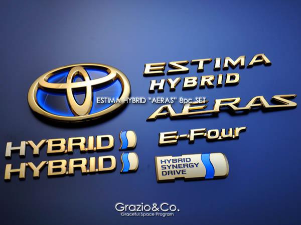 HR20 ESTIMA HYBRID | オーナメント / エンブレム【グラージオ】エスティマハイブリッド 20系 3型AERAS 7点SET ゴールドクロ-ム