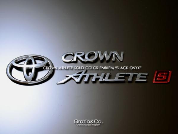 21 クラウン アスリート CROWN ATHLETE | オーナメント / エンブレム【グラージオ】クラウンアスリート 21系 リヤ3点セット ATHLETE S ブラックオニキス