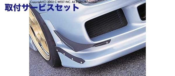 【関西、関東限定】取付サービス品FD3S RX-7 | フロントカナード【シーウエスト】RX-7 FD3S オプションパーツ フロントカナード 左右セット クリアー塗装