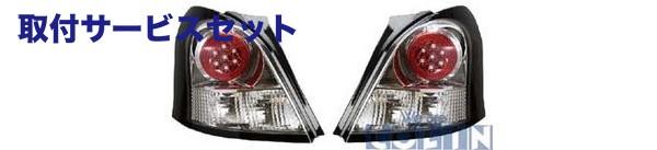 【関西、関東限定】取付サービス品NCP90 ヴィッツ | テールライト【コーリンプロジェクト】ヴィッツ KSP90 前期 LEDスーパーユーロテール メッキ