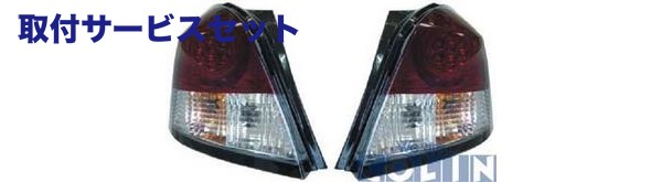【関西、関東限定】取付サービス品NCP90 ヴィッツ | テールライト【コーリンプロジェクト】ヴィッツ KSP90 前期 LEDスーパーユーロテール ブラック