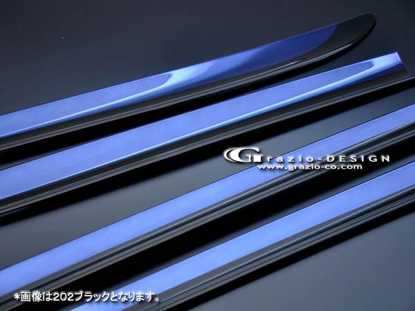30 プリウス   ドアモール【グラージオ】プリウス ZVW30 プレミアムオパール サイドドアモールSET ブラック(202)