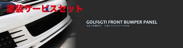 ★色番号塗装発送VW GOLF VI | フロントバンパー カバー【ブーメラン】ゴルフ VI GTI-フロントバンパーパネル FRP