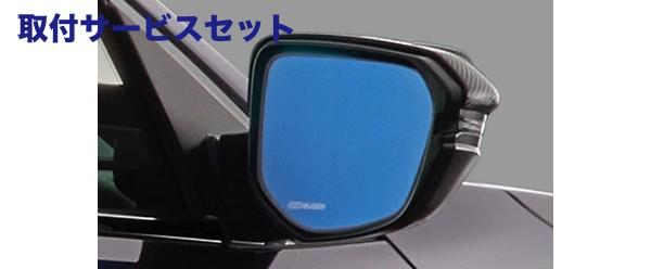 【関西、関東限定】取付サービス品ZE4 インサイト | ウインカーミラーカバー / ウインカー付ミラー【ムゲン】インサイト ZE4 ハイドロフィティックLEDミラー