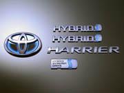 65W 60W ハリアー HARRIER | オーナメント / エンブレム【グラージオ】ハリアー 60系 ハイブリッド ソリッドカラーエンブレム リヤ5点SET オパールクローム
