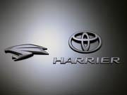 65W 60W ハリアー HARRIER   オーナメント / エンブレム【グラージオ】ハリアー 60系 GS ソリッドカラーエンブレム フロント鷹マークのみ (アドバンスドPKG及びPCS装着車両は装着不可) マットグラファイト