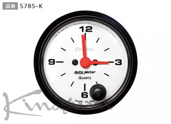 【★送料無料】 【キノクニ】52φ機械式 クロック ホワイトパネル(5785-K、クロック/ブラックワク)