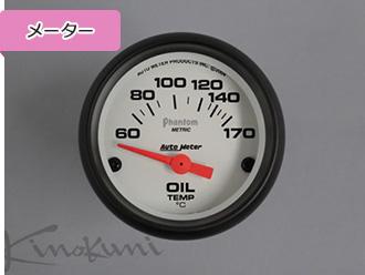【★送料無料】 【キノクニ】52φ電気式 燃料計 ブラックパネル E/0~F/30Ω(3317-K、燃料計/電52φ BP/WS)