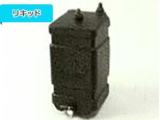 【★送料無料】 【キノクニ】ジャズ オーバーフロータンク(樹脂製)(600-100、オーバーフロータンク)