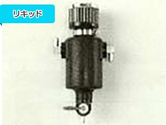 【★送料無料】 エンジン系 その他【キノクニ】ジャズ ブリーザータンク(樹脂製)(605-025、ジャズ ブリーザータンク)