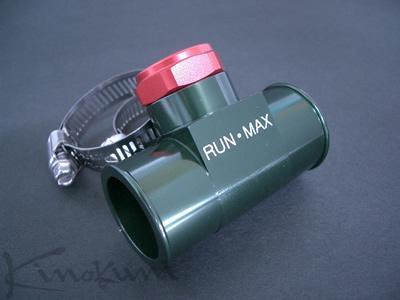 送料無料 メーター 油温 水温 Kinokuni キノクニ ラン RW3258 5 8 水温センサーアタッチメントキット マックス オーバーのアイテム取扱☆ アタッチメント