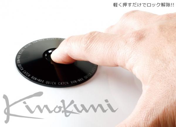 【★送料無料】 【キノクニ】クイックキャッチキット トランク・パネル回りetc ポリッシュ