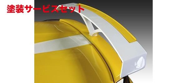 ★色番号塗装発送S660 | リアウイング / リアスポイラー【ルートKS】S660 リアウイング(2ピース)